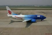 Boeing 737-79L (B-5211)