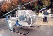 SNCASO SO-1221 01 Djinn (F-WGVH)