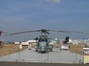 Eurocopter EC-725 Cougar MK2+ (2640)