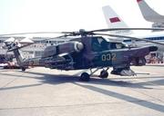 Mil Mi-28 (H-390)