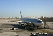 Airbus A300B4-622R (A7-ABN)