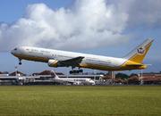 Boeing 767-33A/ER (V8-RBF)