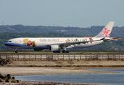 Airbus A330-302