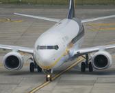 Boeing 737-85R/WL (VT-JBJ)