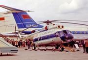 Mil Mi-8T (CCCP-27208)