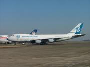 Boeing 747-230F(SCD) (I-OCEU)