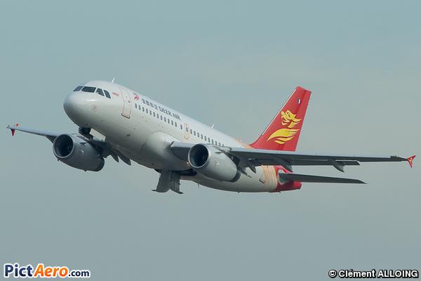 Airbus A319-133X/CJ (Deer Air)