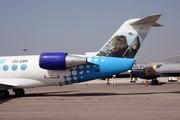 Canadair CL-600-2B19 Regional Jet CRJ-200ER (OD-AMR)