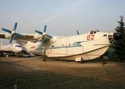 Harbin SH-5