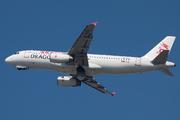 Airbus A320-212 (B-HSE)