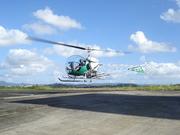 Agusta/Bell AB-47 G2 (F-BTSF)