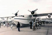 G-111 Albatross (N112FB)
