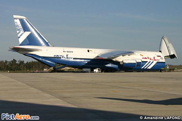 Antonov An-124-100 Ruslan (Polet Cargo Airlines)