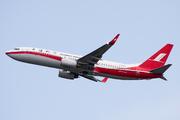Boeing 737-8Q8 (B-5320)
