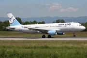 Airbus A320-211 (F-GJVF)
