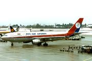 Airbus A300B4-2C (G-BMNB)