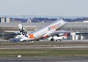 Airbus A320-211 (F-WWBU)