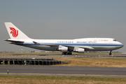 Boeing 747-4J6/BCF (B-2458)