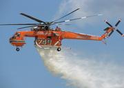 Sikorsky S-64F Skycrane (N158AC)