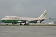 Boeing 747-4H6 (HZ-AWA1)