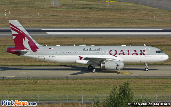 Airbus A320-232/CJ (Qatar Airways)