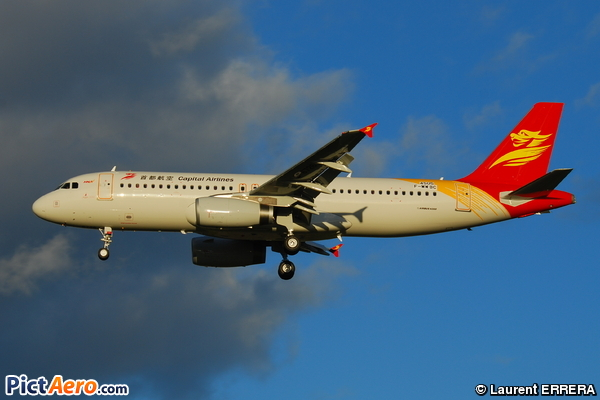 Airbus A320-232 (Capital Airlines)