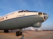Antonov An-12 Cub