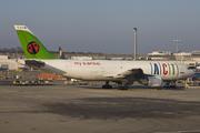 Airbus A300B4-103/F (TC-ACZ)