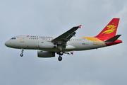 Airbus A319-133X/CJ (D-AIDR)