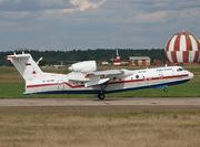 Beriev Be-200ChS