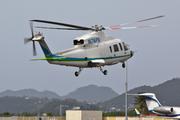 Sikorsky S-76C (N176PG)