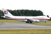 Boeing 747-40B/ERF (B-2425)