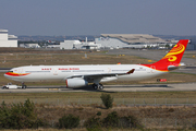 A332 HAINAN AIRLINES