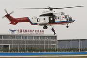 Eurocopter EC-225LP Super Puma II+ (B-7126)