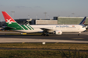 Boeing 767-3Q8/ER (S7-ASY)