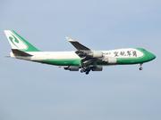 Boeing 747-4EVF/ER/SCD (B-2421)