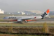 Airbus A330-222 (F-WWYS)