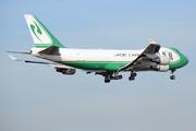 Boeing 747-4EVF/ER/SCD (B-2441)