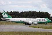 Boeing 747-4EVF/ER/SCD (B-2439)
