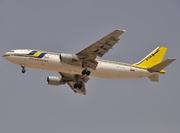 Airbus A300B4-622R (ST-ATB)