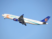 Airbus A330-343E (EC-JHP)