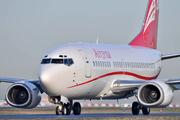 Boeing 737-505 (4L-TGI)