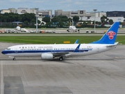 Boeing 737-81B (B-5641)