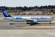 Boeing 767-381ER/BCF (JA8358)