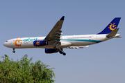 Airbus A330-343X (CS-TRH)