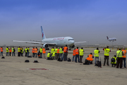 Boeing 767-3Y0/ER (C-GHPD)