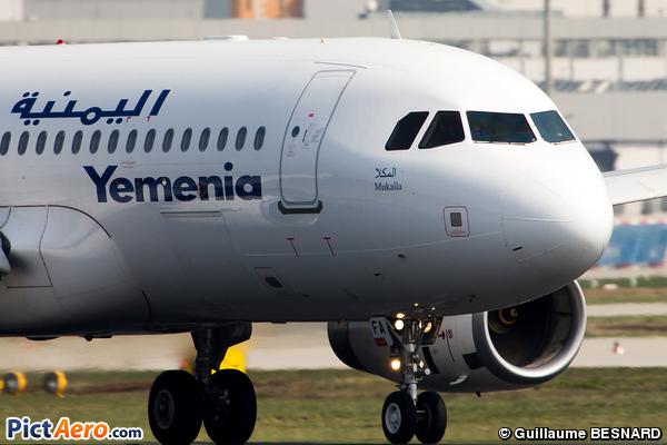 Airbus A320-233 (Yemenia - Yemen Airways)