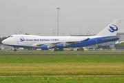 Boeing 747-412F/SCD (B-2429)