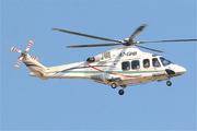 Agusta AB-139 (AW-139) (A7-GHB)