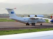 Antonov An-72 (74008)